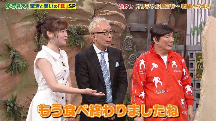 2019年09月09日岩田絵里奈の画像28枚目