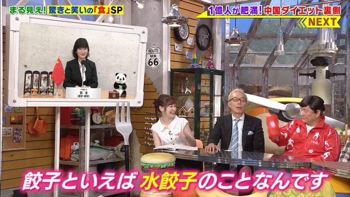 2019年09月09日岩田絵里奈の画像30枚目