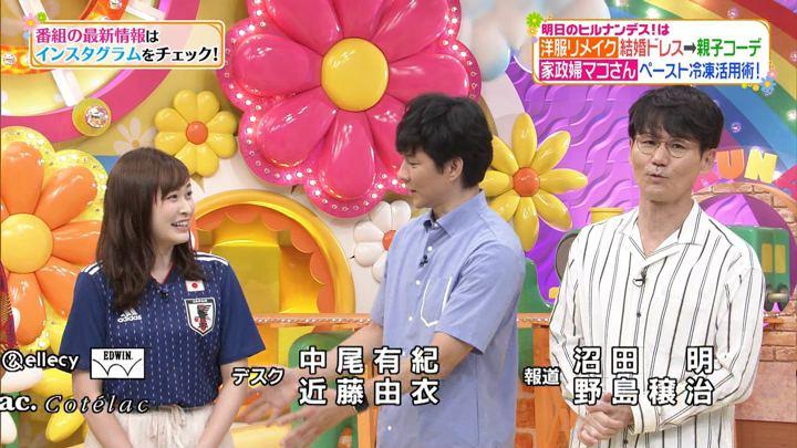 2019年09月10日岩田絵里奈の画像13枚目