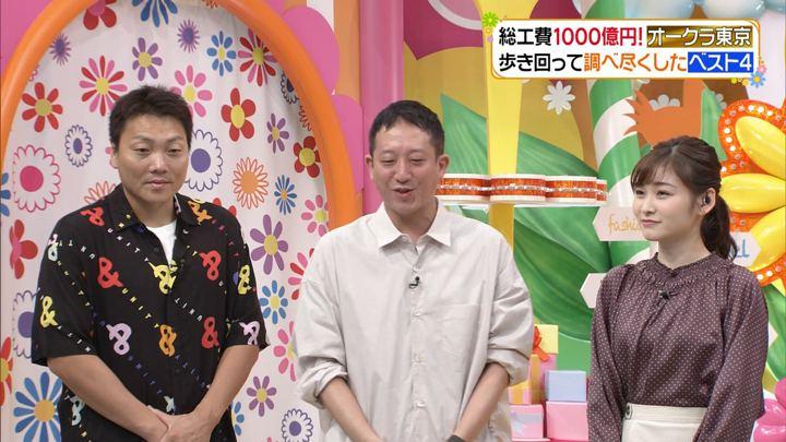 2019年09月12日岩田絵里奈の画像02枚目