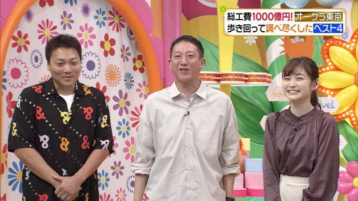 2019年09月12日岩田絵里奈の画像03枚目