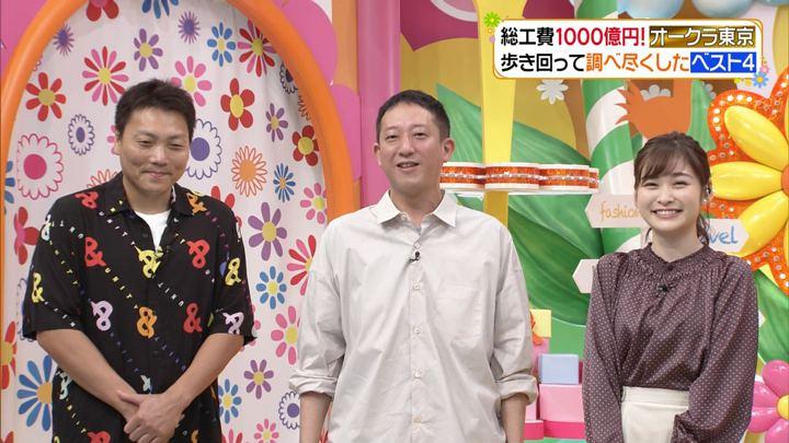 2019年09月12日岩田絵里奈の画像04枚目
