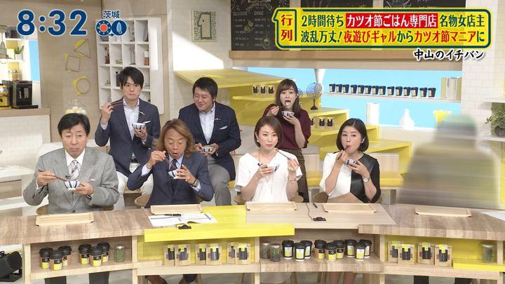 2019年09月15日岩田絵里奈の画像04枚目