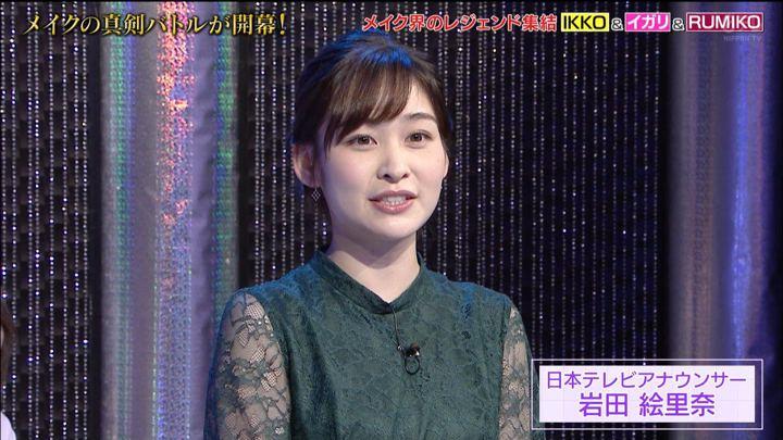 2019年09月15日岩田絵里奈の画像07枚目