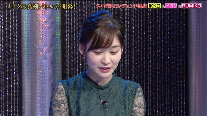 2019年09月15日岩田絵里奈の画像12枚目