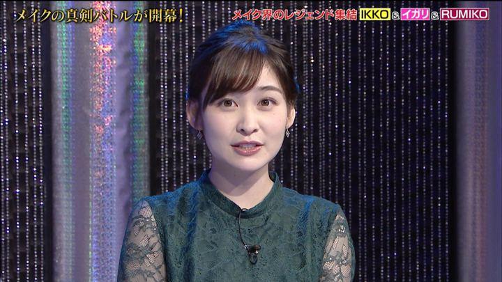 2019年09月15日岩田絵里奈の画像13枚目