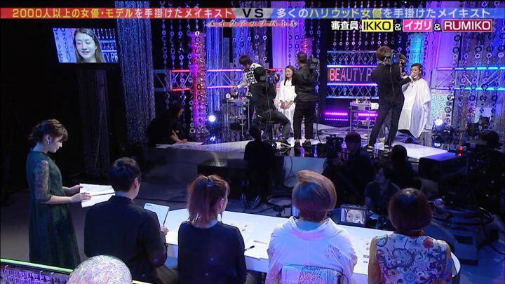 2019年09月15日岩田絵里奈の画像14枚目