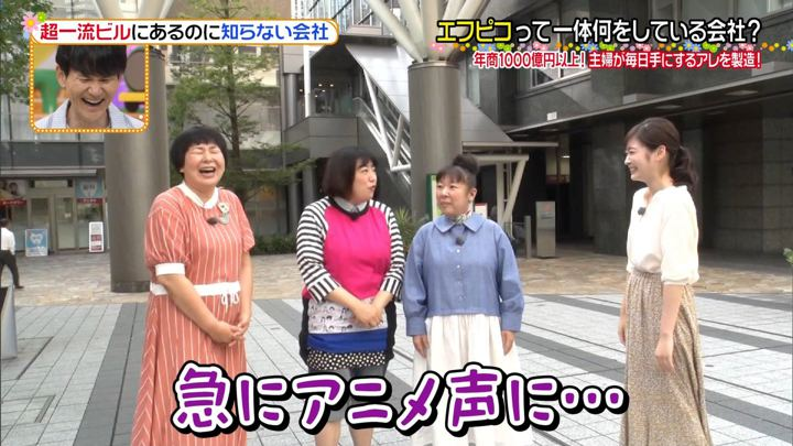 2019年09月16日岩田絵里奈の画像03枚目