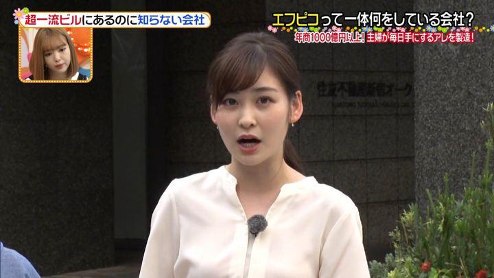2019年09月16日岩田絵里奈の画像06枚目