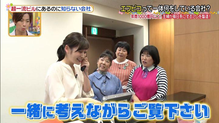 2019年09月16日岩田絵里奈の画像07枚目