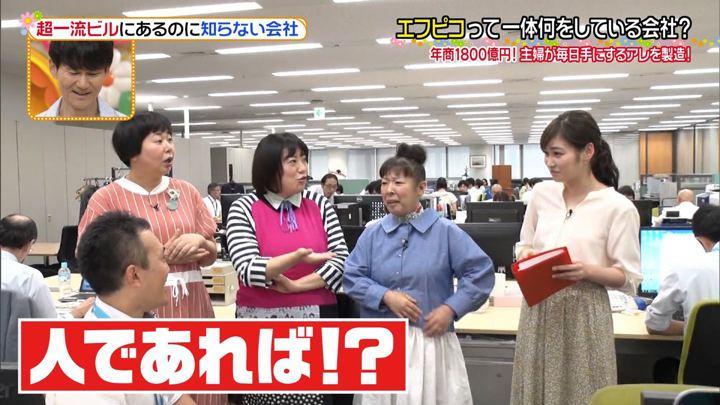 2019年09月16日岩田絵里奈の画像08枚目