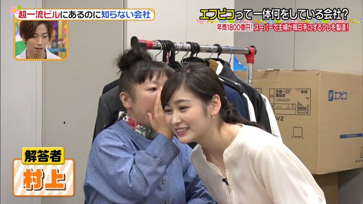 2019年09月16日岩田絵里奈の画像09枚目