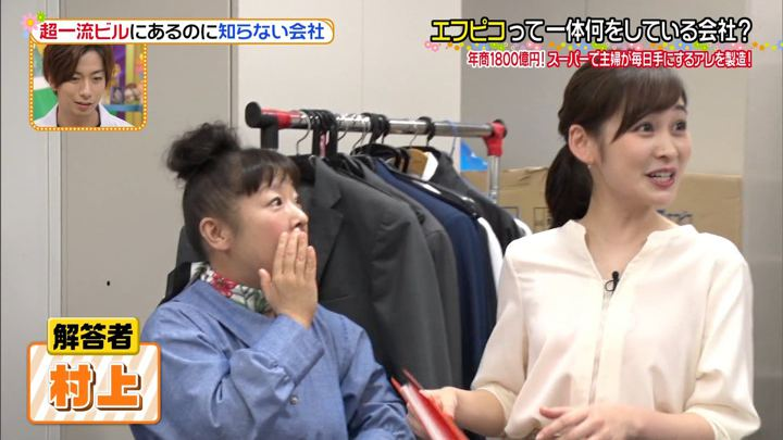 2019年09月16日岩田絵里奈の画像10枚目