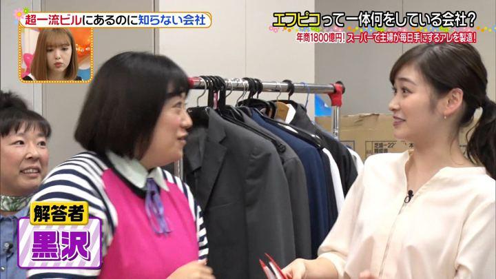 2019年09月16日岩田絵里奈の画像12枚目