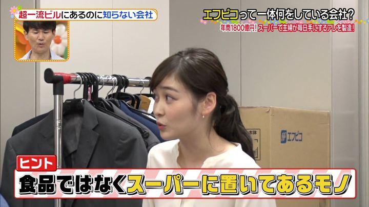 2019年09月16日岩田絵里奈の画像13枚目