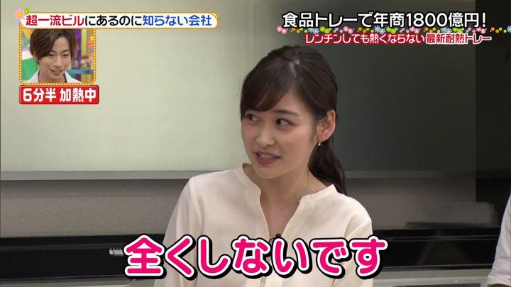 2019年09月16日岩田絵里奈の画像14枚目