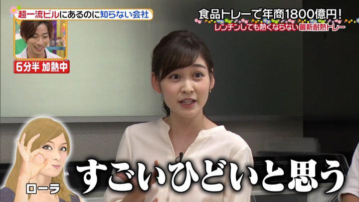 2019年09月16日岩田絵里奈の画像16枚目