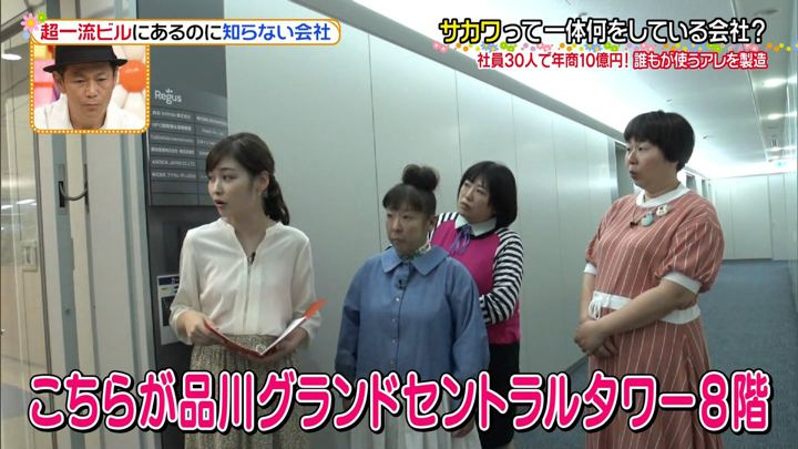 2019年09月16日岩田絵里奈の画像20枚目