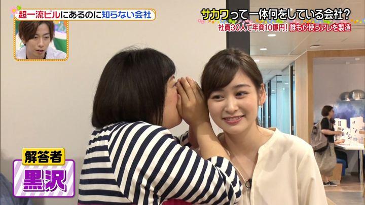2019年09月16日岩田絵里奈の画像23枚目
