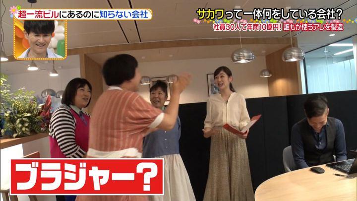 2019年09月16日岩田絵里奈の画像25枚目