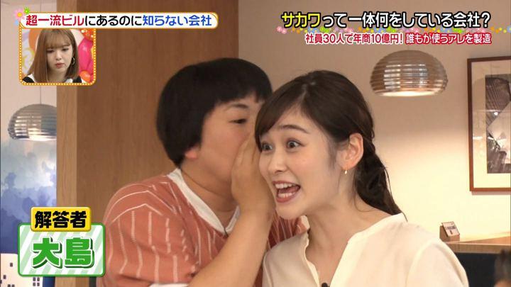 2019年09月16日岩田絵里奈の画像26枚目