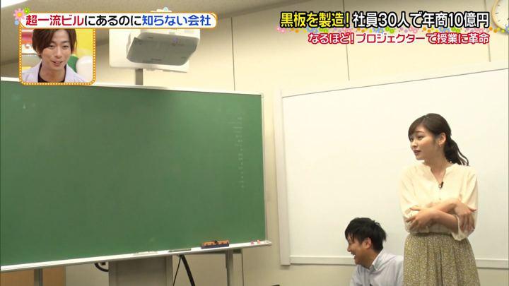 2019年09月16日岩田絵里奈の画像34枚目