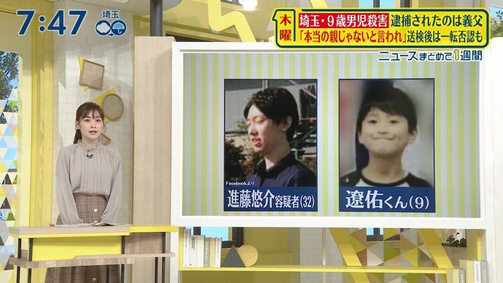 2019年09月22日岩田絵里奈の画像04枚目
