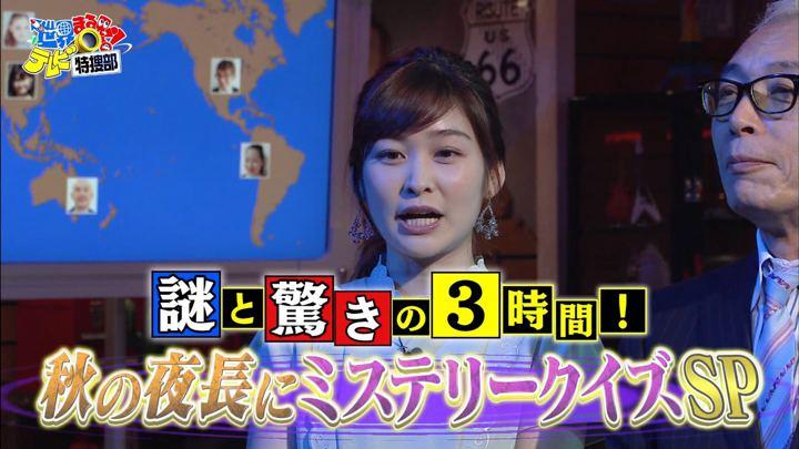 2019年09月23日岩田絵里奈の画像03枚目