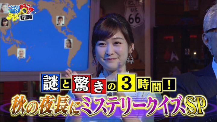 2019年09月23日岩田絵里奈の画像04枚目