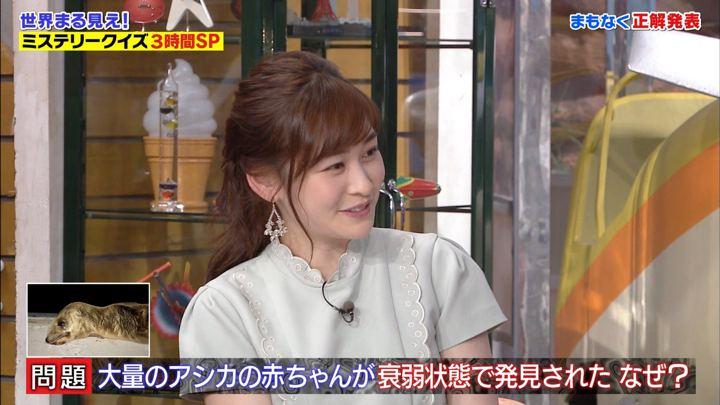 2019年09月23日岩田絵里奈の画像06枚目