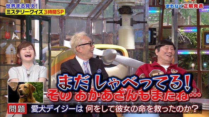 2019年09月23日岩田絵里奈の画像07枚目