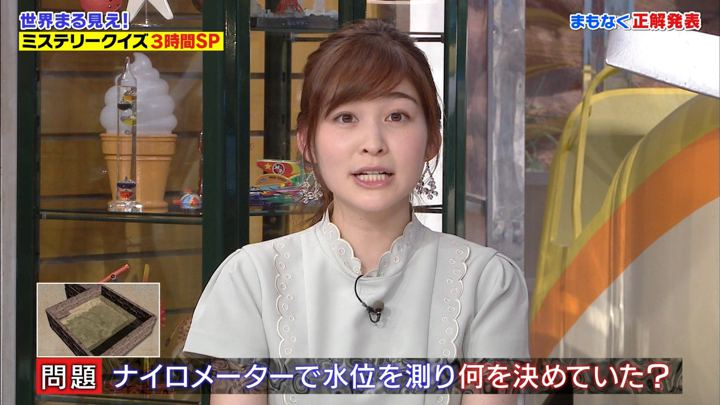 2019年09月23日岩田絵里奈の画像10枚目