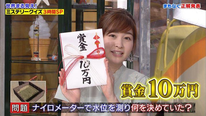 2019年09月23日岩田絵里奈の画像11枚目