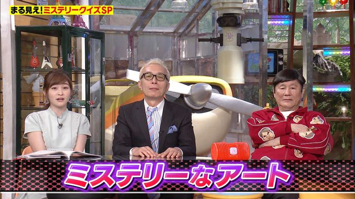 2019年09月23日岩田絵里奈の画像14枚目