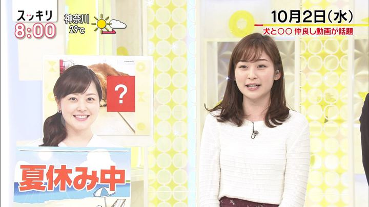 2019年10月02日岩田絵里奈の画像02枚目