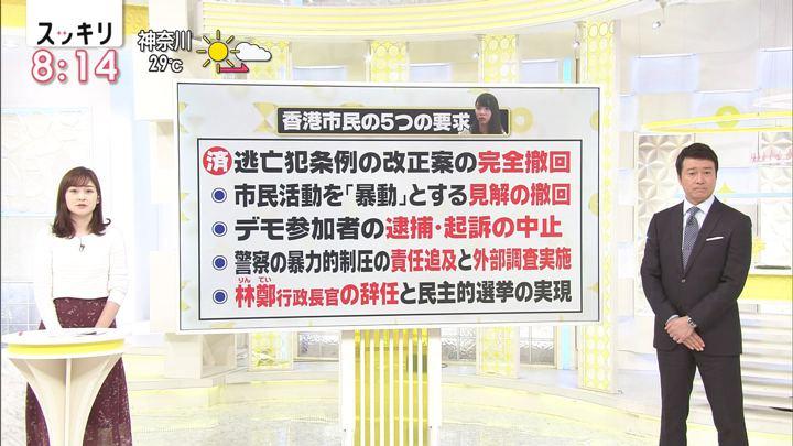2019年10月02日岩田絵里奈の画像03枚目
