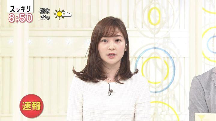 2019年10月02日岩田絵里奈の画像05枚目