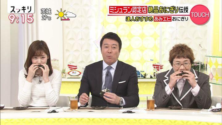 2019年10月02日岩田絵里奈の画像10枚目