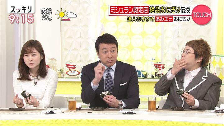 2019年10月02日岩田絵里奈の画像11枚目