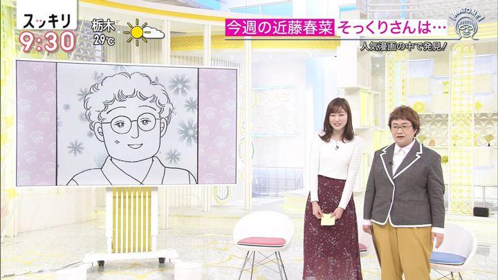 2019年10月02日岩田絵里奈の画像13枚目