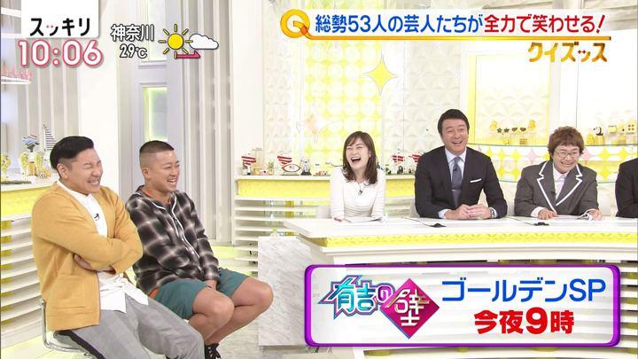 2019年10月02日岩田絵里奈の画像18枚目