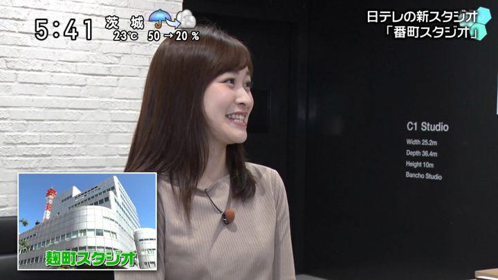 2019年10月06日岩田絵里奈の画像02枚目