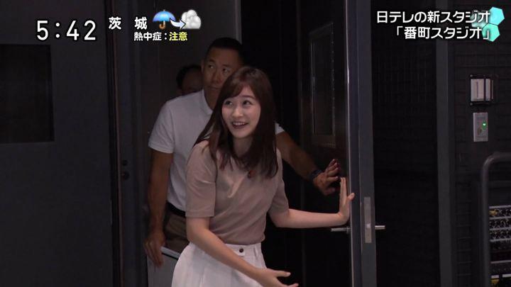 2019年10月06日岩田絵里奈の画像08枚目