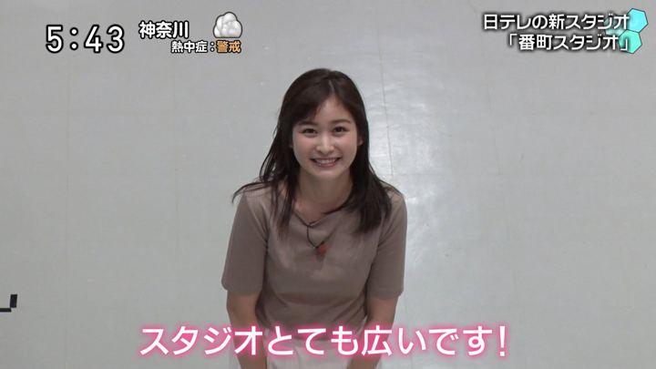 2019年10月06日岩田絵里奈の画像13枚目