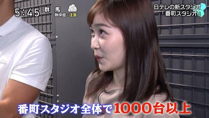 2019年10月06日岩田絵里奈の画像20枚目