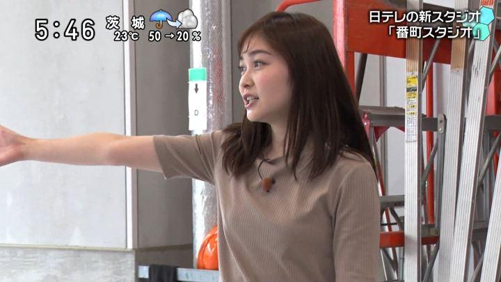 2019年10月06日岩田絵里奈の画像23枚目