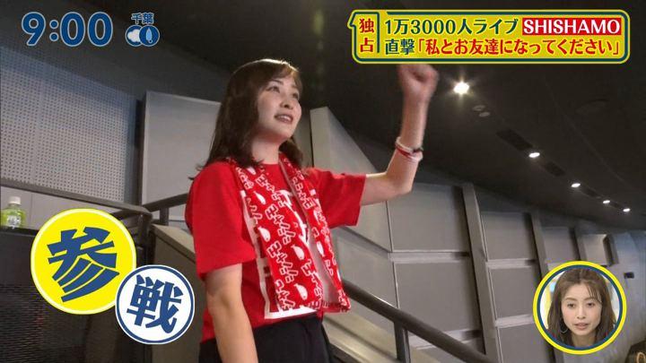 2019年10月06日岩田絵里奈の画像26枚目