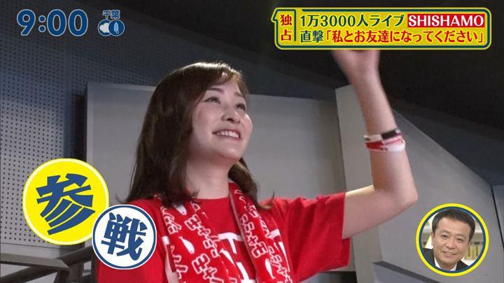 2019年10月06日岩田絵里奈の画像27枚目