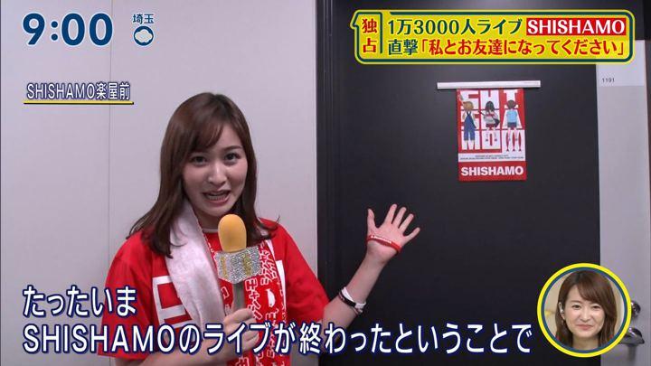 2019年10月06日岩田絵里奈の画像28枚目
