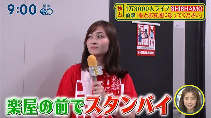 2019年10月06日岩田絵里奈の画像31枚目